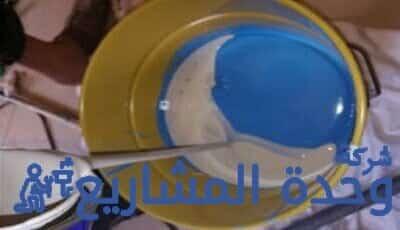 معلم دهانات بالرياض معلم دهان ممتاز في الرياض