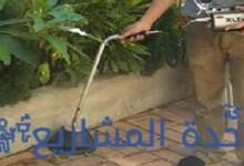 شركة كشف تسربات المياه بحوطة بني تميم