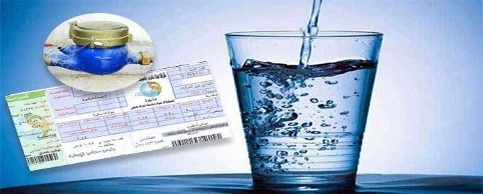 اسباب وحل ارتفاع فواتير المياه