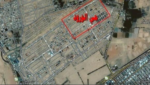 شركة كشف تسربات المياه بحي الورود 0555717947 كشف تسربات المياه حي الورود