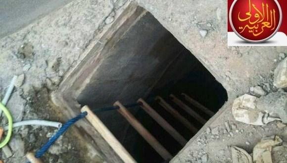 طرق وطريقة كشف تسربات الخزان الأرضي 0555717947