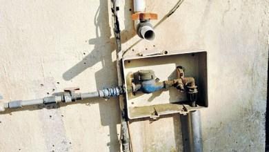 حل مشكلة ارتفاع اسعار فواتير المياه بالكشف علي التسربات