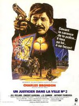 Affiche d'Un justicier dans la ville n°2 (1982)
