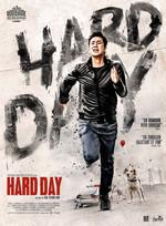 Affiche de Hard Day (2015)