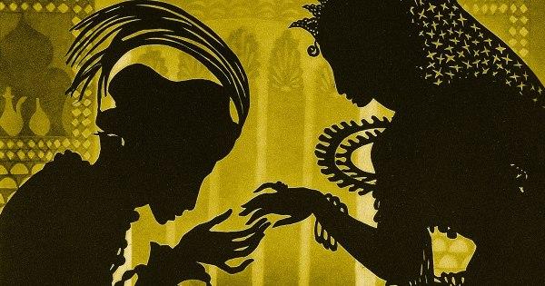 Les Aventures du Prince Ahmed (1926)