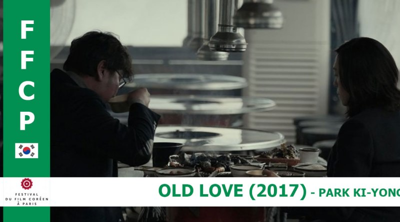 Old Love (2017)