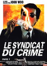 Affiche du Syndicat du Crime (1986)