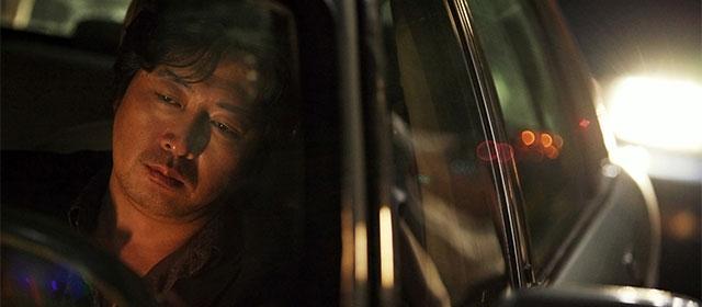 Kim Yun-seok dans The Chaser (2008)