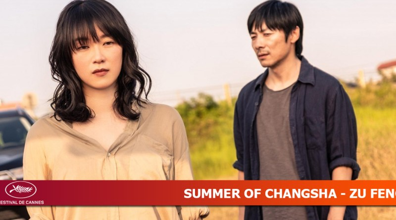 Summer of Changsha (2019)