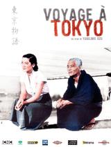Affiche de Voyage à Tokyo (1953)