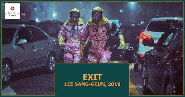 Exit (2019)