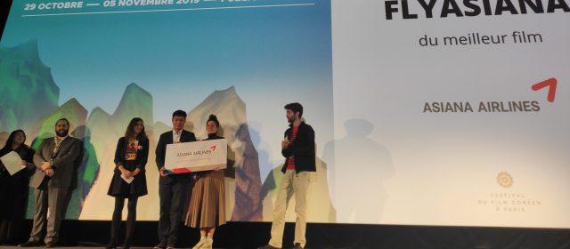 Les remises de prix lors de la clôture du FFCP 2019