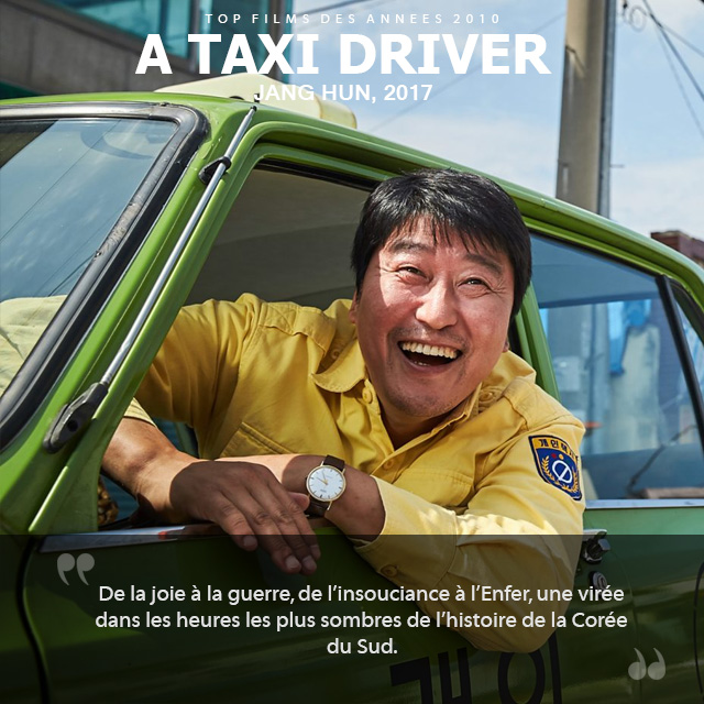 Top des années 2010 - A Taxi Driver