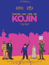 Affiche de Toutes les vies de Kojin (2020)