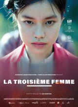 Affiche de La Troisième femme (2020)