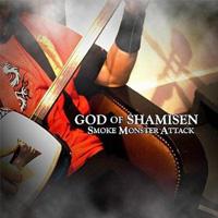 God of Shamisen: Smoke Monster Attack