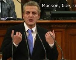 Чукча не читател - чукча писател, Москов - също!