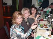 Новогодишен купон с колегите