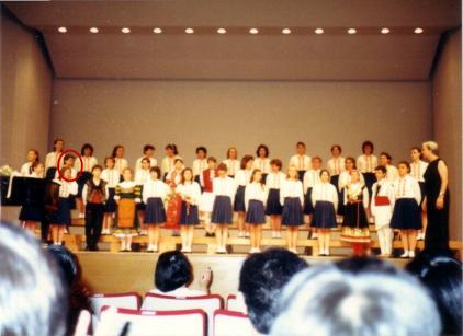 1987 г., Япония
