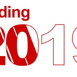 2018-а... равносметката!