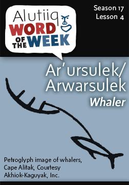 Alutiiq Word of the Week-July 20