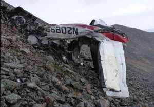 Hageland Aviation crash site near Togiak. Image-AST