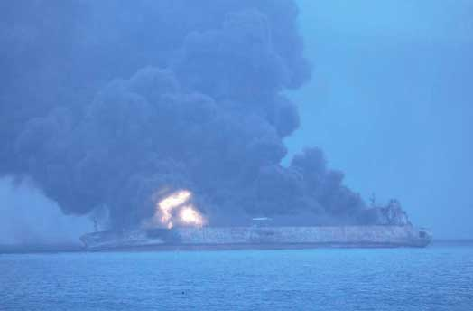 Iranian Oil Tanker at Risk of Exploding and Sinking