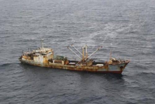 U.S. and Chinese Coast Guard Interdict Vessel Fishing Illegally on High Seas
