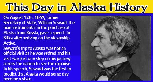 August 12th, 1869