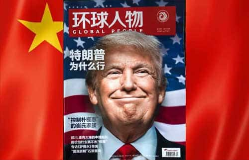 Chinese Media: Trump Election Allegations 'Crazy Talk,' 'Creative Strategy'