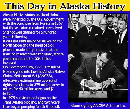 December 18th, 1971