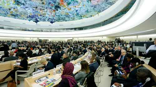 US Will Seek Seat on UN Human Rights Council