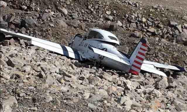 Pilot in Fatal 2014 Atigun Pass Crash Convicted of Obstruction