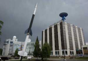 The Elvey Building (with the satellite dish on top) is the home to the Geophysical Institue at UAF. Image-Ned Rozell