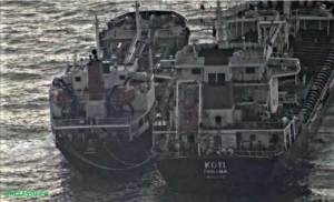 A suspected ship-to-ship oil transfer involving a North Korean tanker. Archive Photo: U.S. Treasury