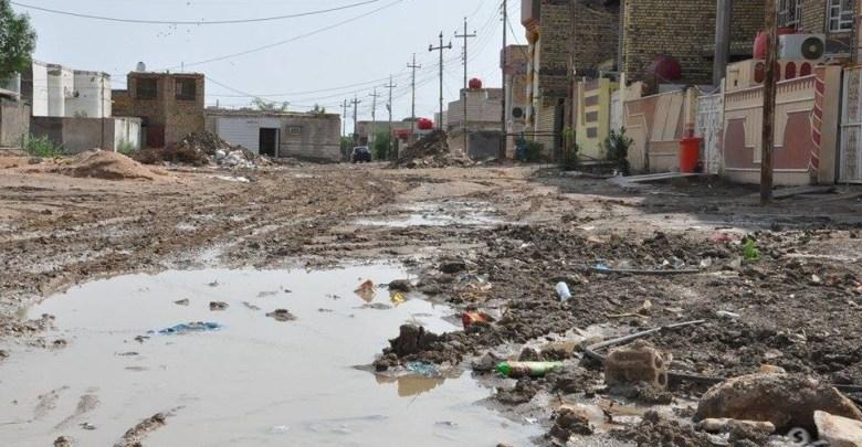 صورة أسباب الأزمة العراقية والحلول الاستراتيجية