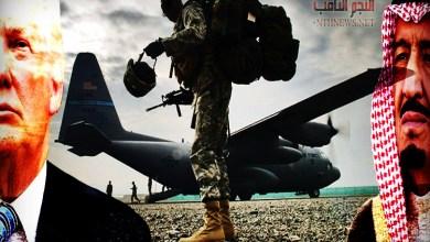 صورة هل من مصلحة واشنطن وقف الحرب على اليمن؟