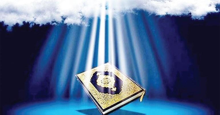 صورة التوحيد والحكم في القرآن الكريم