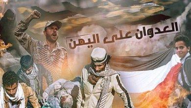 صورة السعودية تريد وقف الحرب في اليمن وتدعو الحوثيين إلى اللقاء في السعودية