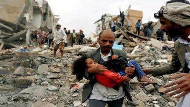 صورة قمة الإفلاس للعدوان.. وتبقى الكرة لصالح الشعب اليمني