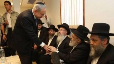 صورة نتنياهو يغرسُ سكيناً في ظهرِ الصهيونيةِ الدينيةِ