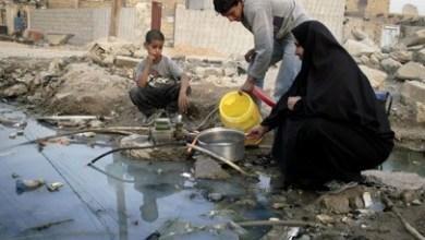 صورة أسباب الفشل في العملية السياسية العراقية
