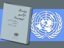 صورة قرار المحكمة الدولية تأسس على داتا الإتصالات ومعلومات مؤتمرات البريستول