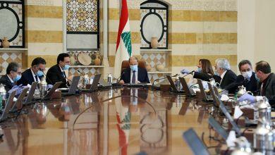 صورة تأثيرات وباء كورونا على النظام السياسي اللبناني