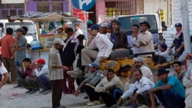 صورة البطالة المقنعة …تستنزف الاقتصاد العراقي