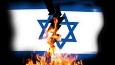 صورة هل تتحضر إسرائيل للإغتيالات؟!