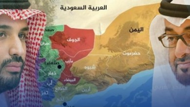 صورة رسالة من جنوب اليمن يجب أن تُقرأ..