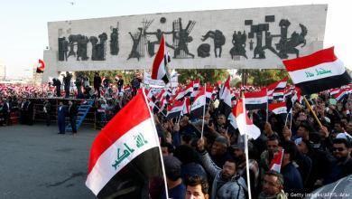 صورة مستقبل العراق وأهله في ضل الديمقراطية ؟! الحلقة الثانية