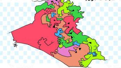 صورة الحكومة المركزية في العراق وجدلية الهوية الوطنية والهويات الفرعية