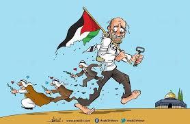 صورة حثالة الاستثقاف والقمامة المتصهينة بلسان عربي